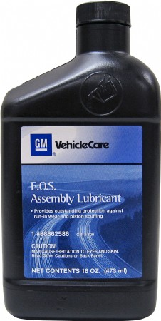 GM EOS Assembly Lubricant